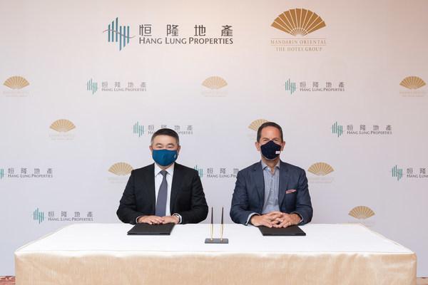 杭州恒隆廣場引入杭州首家文華東方酒店