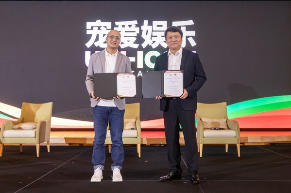 iQIYI and G.H.Y Culture & Media Sign MOU for Joint Venture To Form Southeast Asia's Largest Talent Agency