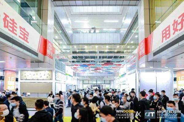 盛大开幕 | 第27届门窗幕墙新品展全面推动行业创新