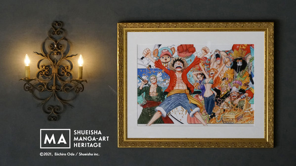 Shueisha Inc. initiates the SHUEISHA MANGA-ART HERITAGE project to make manga art available around the world