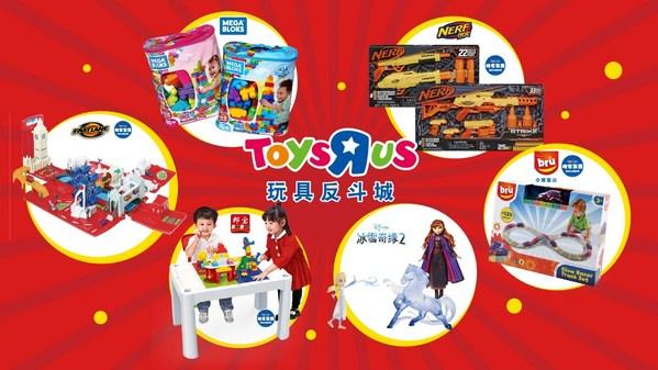 玩具反斗城开启会员日宠粉节,携全新自有品牌及丰厚回馈共庆盛典