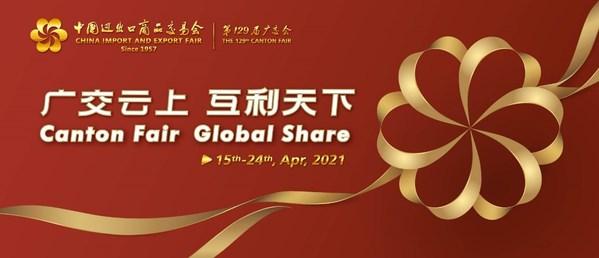 第129回広州交易会は2021年4月15-24日、再びオンラインで開催へ