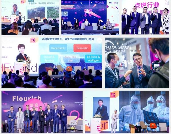 2021AHF亚洲酒店及旅游论坛年会即将开幕