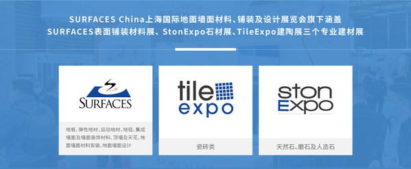 SURFACES China 2021上海地材展将于11月30日-12月2日在上海举办