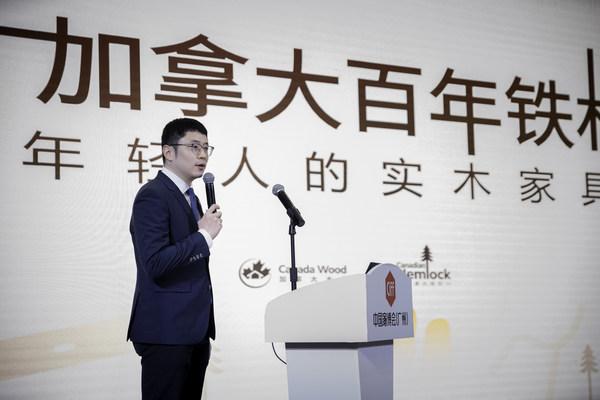 加拿大木业市场推广经理吴旻先生发表主题演讲