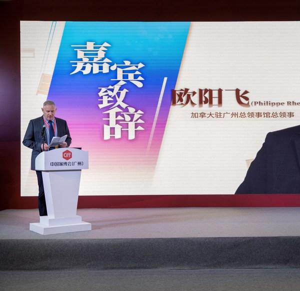 加拿大驻广州总领事馆总领事欧阳飞先生致辞