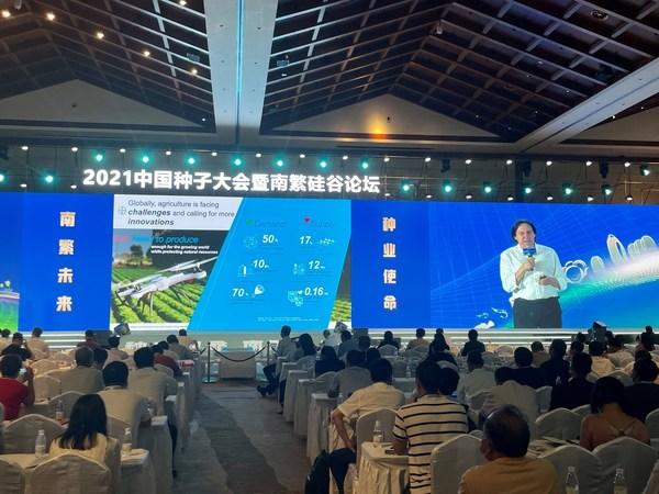 拜耳出席2021中国种子大会,为中国种业创新发展汇智献策