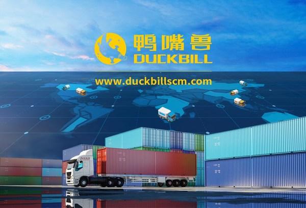 Duckbillは今後2年で中国のすべての主要港に事業を広げる