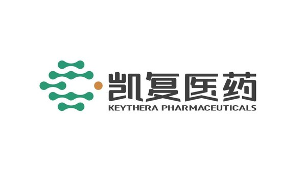 凯复宣布KF-0210 临床I期完成首例患者给药,获1亿元人民币A+轮投资