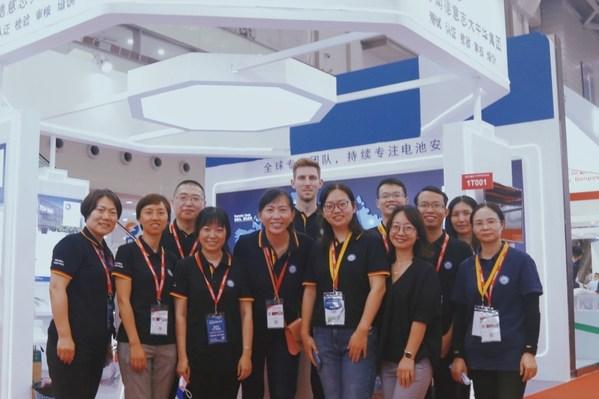 TUV南德参加第十四届中国国际电池展览会
