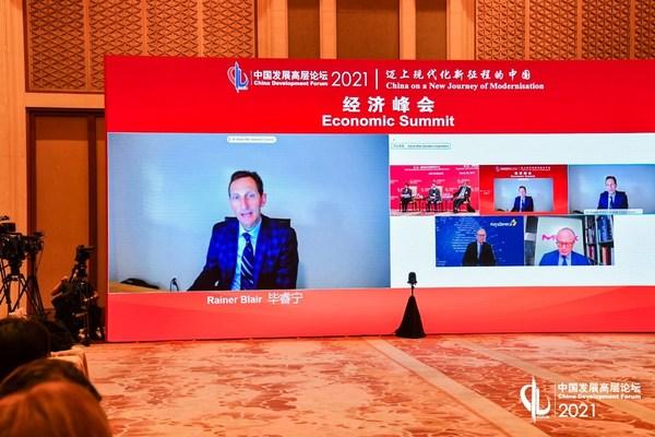 丹纳赫CEO毕睿宁出席中国发展高层论坛2021 就促进全球疫苗公平可及发表演讲