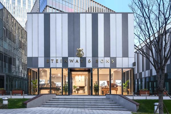 全新亮相的施坦威浦东旗舰店完美融合了施坦威举世瞩目的经典传承和与时俱进的科技创新,将成为上海浦东的音乐爱好者之家、艺术家之家和热爱钢琴者之家