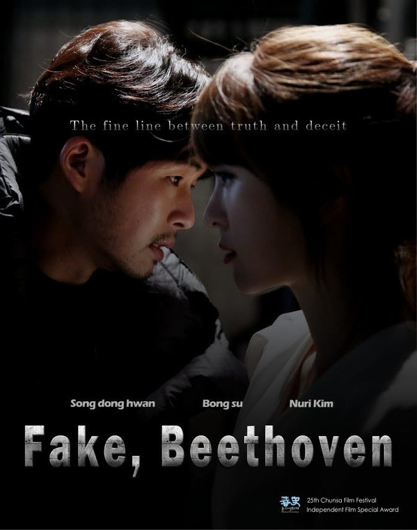 'Fake, Beethoven' with actors Kim Nu Ri and Song Dong Hwan, the Korean Independent Movie Released in Theaters Hits a Jackpot
