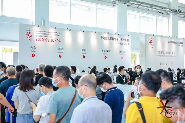 C-star 2021 第七届上海零售展招展全面启动,聚焦五大展品范围