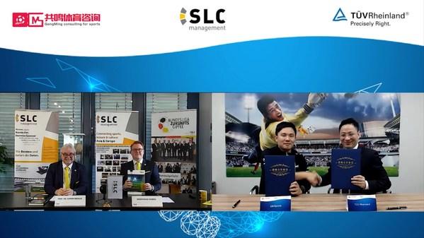 TUV莱茵与共鸣体育咨询、SLC管理咨询三方达成战略合作