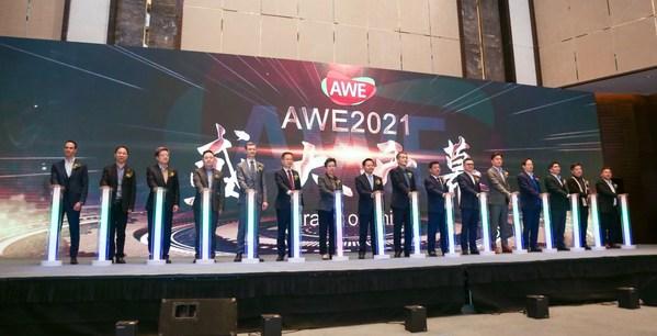 AWE2021が開幕し、スマートライフの新たな10年を開始