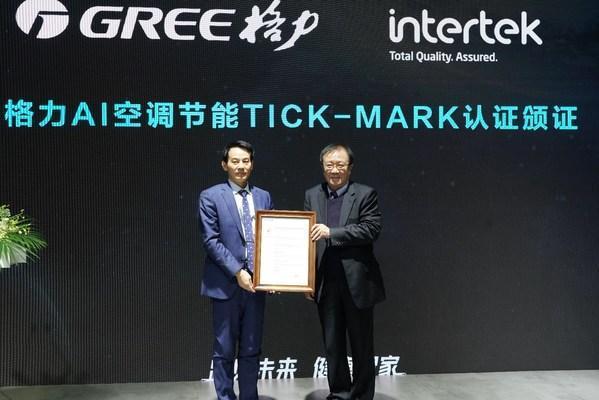 格力电器荣获Intertek颁发全球首张AI空调节能TICK-MARK证书