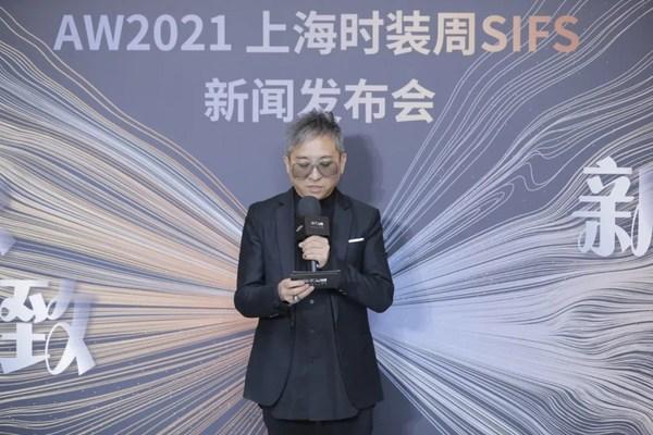 SIFS平台承办方APAX Group川力企划的创始人兼CEO 朱国良先生