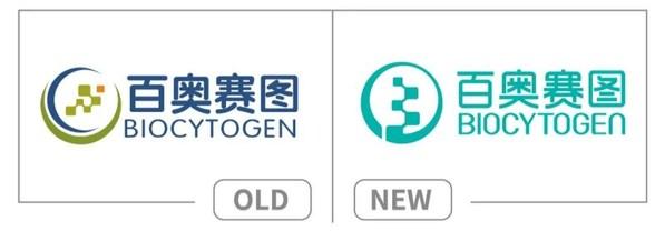 新旧 logo 对比