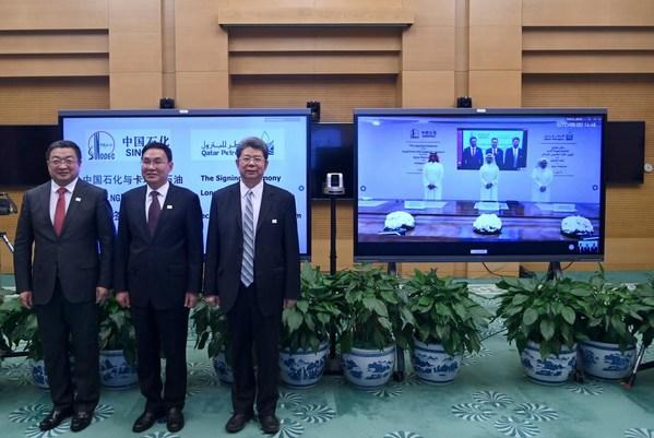 Sinopecがカタール・ペトロリアムと年間200万トンの長期LNG購入契約を締結