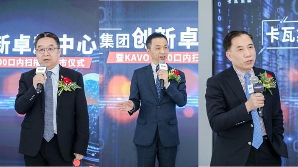 左起:吴建勇教授、徐维宁主任委员、黄远亮教授为开幕式致辞