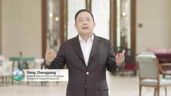 ファーウェイ・エンタープライズBG取締役兼プレジデントのPeng Zhongyang氏