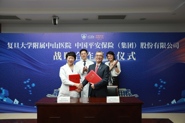 Ping An and Zhongshan Hospital to Collaborate on