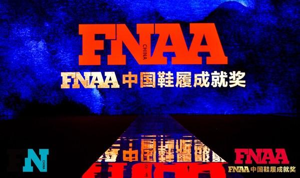 """业界认可 FILA荣获FNAA鞋履成就奖 """"2020年度品牌""""奖项"""