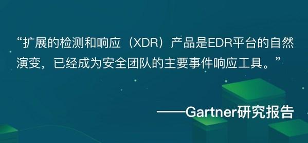 极盾科技发布国内首个实时自适应XDR平台----极盾析策