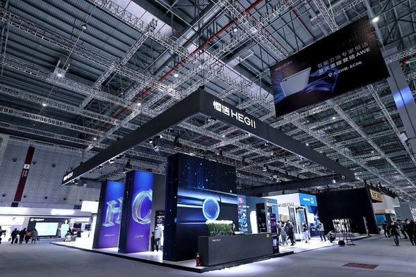 恒洁全新智能R系列智能马桶在2021 AWE隆重发布