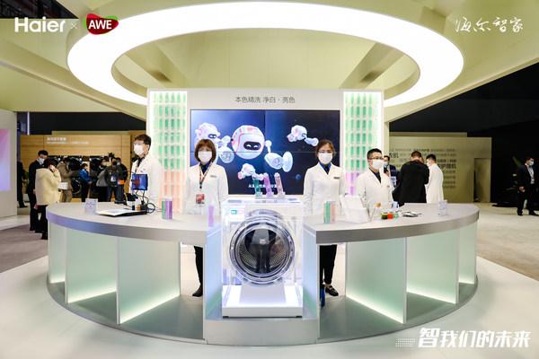 하이얼 스마트 홈, AWE 상하이 2021에서 I-Pro 제품군 세탁기 선보여