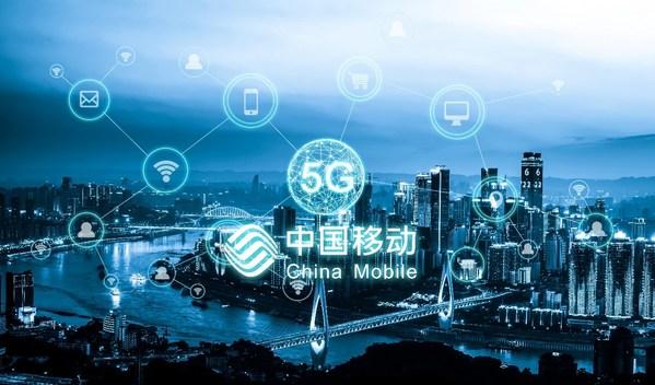 中国移动携手浪潮存储,构建5G网络云