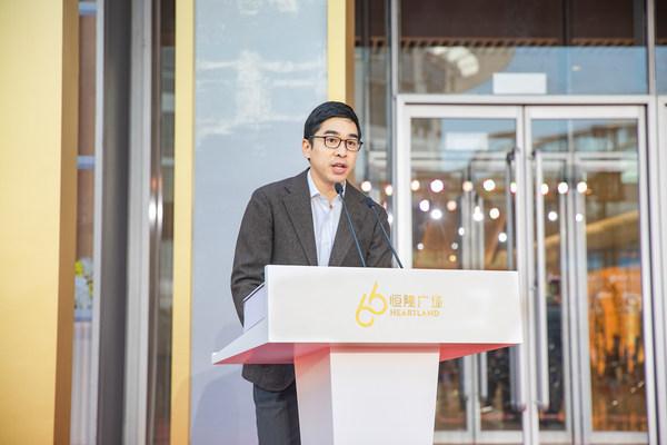 恒隆地產副董事長陳文博先生在武漢恒隆廣場開幕慶典致辭