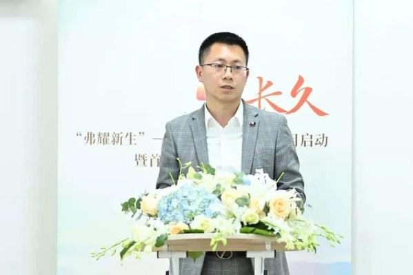 北京康盟慈善基金会副理事长吴先飞先生在启动仪式致辞