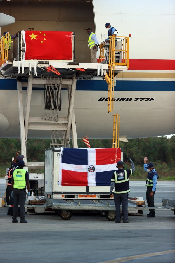 China Eastern Flies Vaccines to Dominican Republic