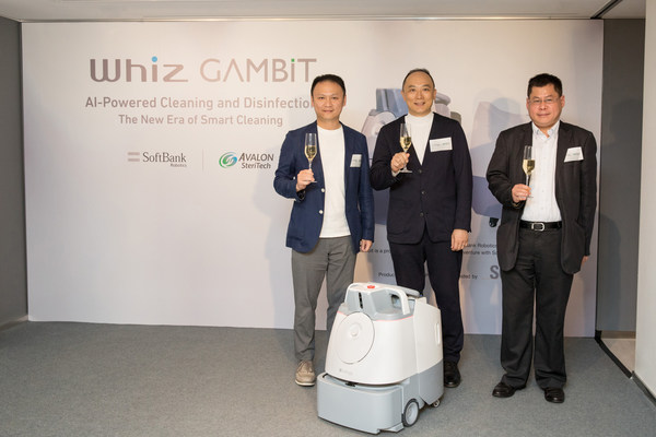 Photo caption (left to right): Mr Ronald Yip, Sales Director, SoftBank Robotics Hong Kong; Mr Lewis Ho, Chief Executive Officer of Avalon SteriTech; Dr. Ivan Chan, Vice President, Innovation and R&D, North East Asia region, SGS.