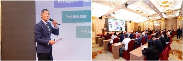 富士胶片(中国)影像产品事业部总经理正田周先生为2021富士新品推介会致辞