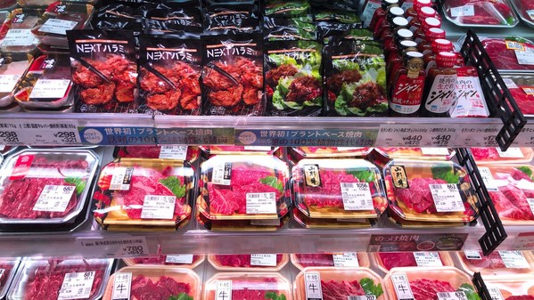 Alternative meat venture Next Meat's plant-based yakiniku meats to be available at the meat section of Ito Yokado; Japanese superstore