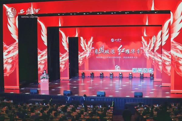 Xinhua Silk Road:中国の蒸留酒メーカーXifeng Groupがシルクロード文化を特徴とする国際的な白酒ブランドの構築に注力