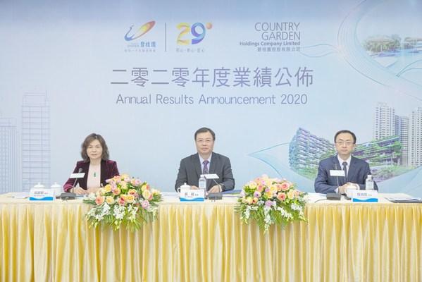 碧桂園2020年業績穩健 預計未來三年每年錄得10%的權益銷售額增長