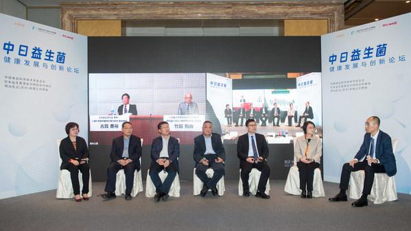 中日益生菌健康发展与创新论坛召开,明治助力倡导益生菌健康法