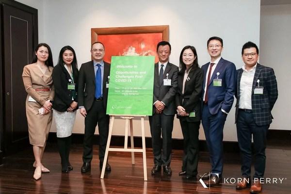 """光辉国际在上海举办""""后疫情时代的机遇与挑战""""论坛"""