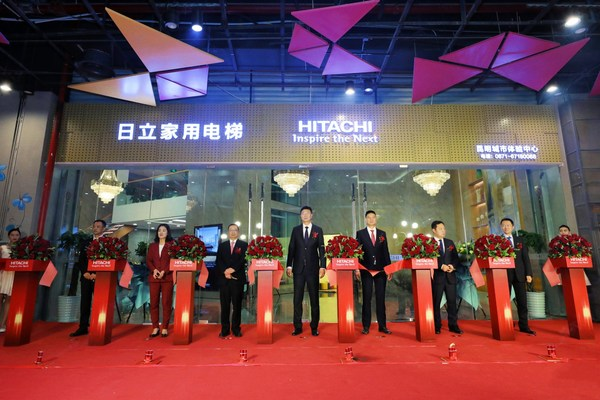 Hitachi Elevator expands presence in household elevator sector
