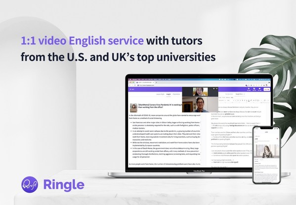 1:1 video English tutoring service 'Ringle' secures $8.9M Series A funding