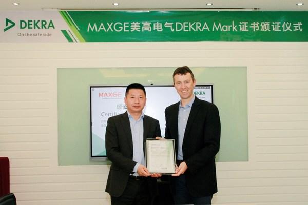 DEKRA德凯为MAXGE美高电气签发中国首张电气行业DEKRA Mark认证证书