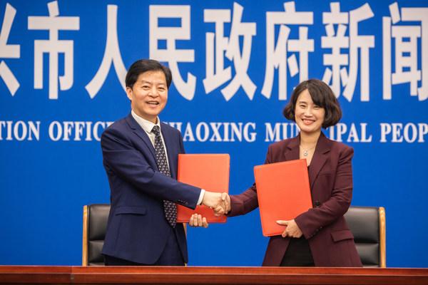 「最も中国らしさ、紹興にあり」紹興文化観光公式海外ニューメディアマトリックスが始動