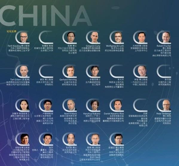 CTI 2021年中国论坛正式回归