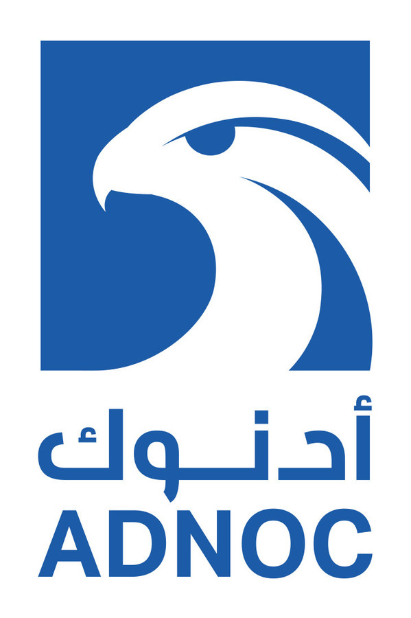 ADNOC: Historic Moment as World's First Murban Futures Contracts Commence Trading