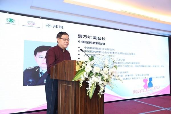 中国医药教育协会副会长贾万年先生