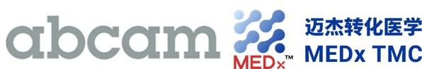 Abcam与迈杰转化医学将锚定伴随诊断及体外诊断领域,在产品开发及商业化方面深入合作